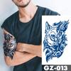 GZ013