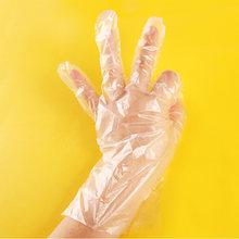 Одноразовые прозрачные ПВХ перчатки для домашнего питания, пищевого качества, бытовые кухонные перчатки для очистки(China)