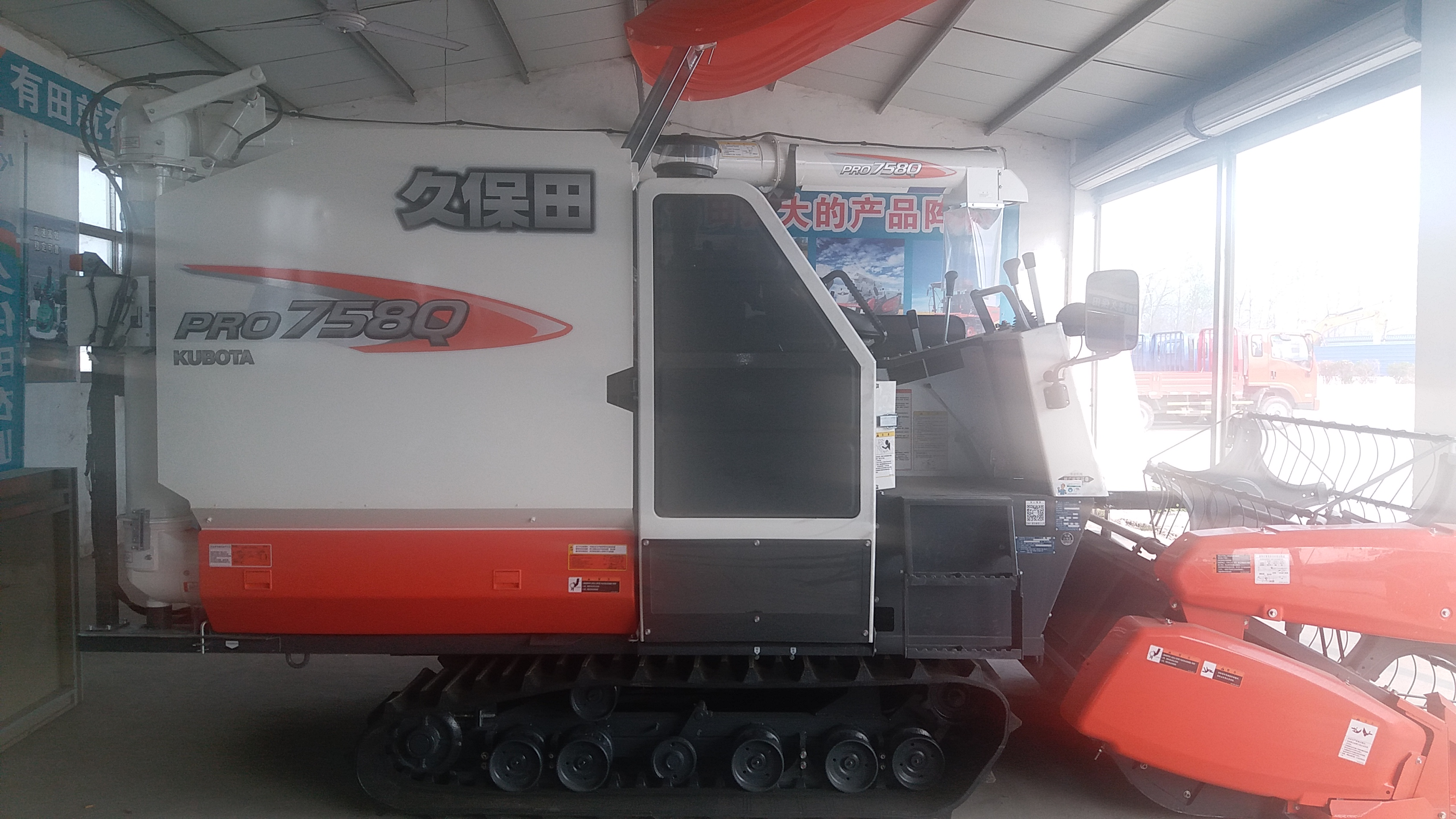 4LZ-3(PRO758Q) For Agriculture 988Q Kubota Rice Combine Harvester Machine