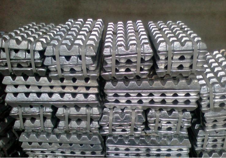 Aluminum Silicon Alloy Ingot