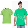 (012)light green