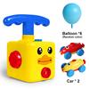 Yellow duck+Balloon *6+ car *2