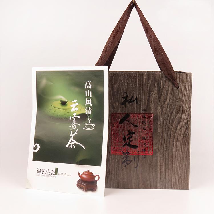 Natural fresh fragrant healthy flavored best tea chinese green - 4uTea | 4uTea.com