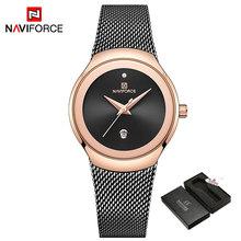 Женские часы NAVIFORCE, топ, роскошный бренд, для девушек, модные, повседневные, простой, стальной, сетчатый ремешок, наручные часы, подарок для де...(Китай)