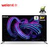 55 inch ATV smart TV