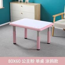 Набор для детского сада, парта и стульев, может поднимать детский стол, домашний простой детский стол, пластиковый прямоугольный игрушечный...(Китай)