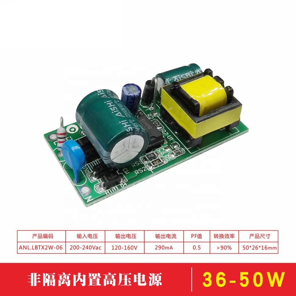 Non isolated 300ma 120-160v 36-50w Dark Energy drivers 50 watt led bulb panel light Led driver 50