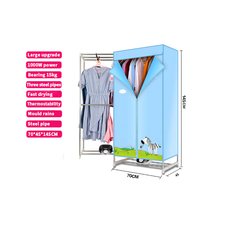 Three Layer Folding Dryer Heat Pump Dryer Clothes Hanger Drying Intelligent Touch Remote Home Electric Clothes Airer Automatic