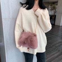 Женская Новинка 2020, модная плюшевая сумка-мессенджер, сумка через плечо для женщин, 2020, bolsa feminina *(Китай)