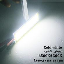 120x36 мм 12 Вт COB Светодиодная лента лампа DC 12V 1300LM синий теплый натуральный холодный белый COB Матрица для DIY рабочих ламп(Китай)