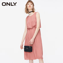 Только летнее платье | 119207520(Китай)