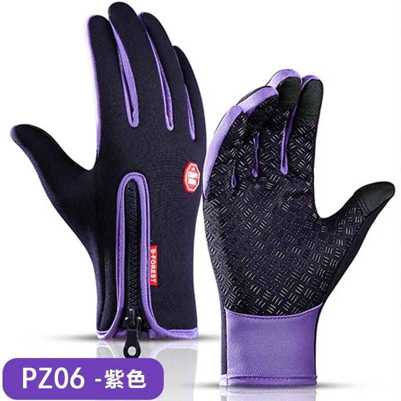 2021 уличные спортивные новые модные удобные велосипедные противоскользящие Перчатки для фитнеса и тяжелой атлетики на полпальца для езды на велосипеде