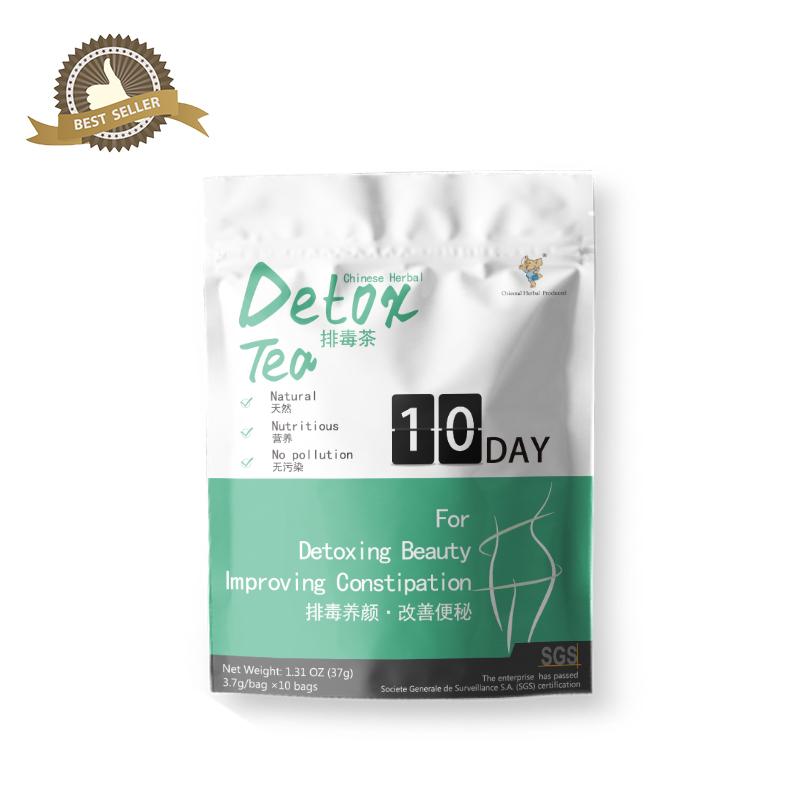 Hot sale Refined chinese tea Detox tea private label Sliming Weight loss tea - 4uTea | 4uTea.com