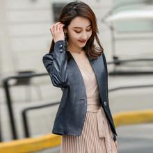 Женская куртка из натуральной кожи, весна-осень 2020, пальто из овечьей кожи для женщин, повседневный кожаный блейзер в Корейском стиле, Женск...(Китай)