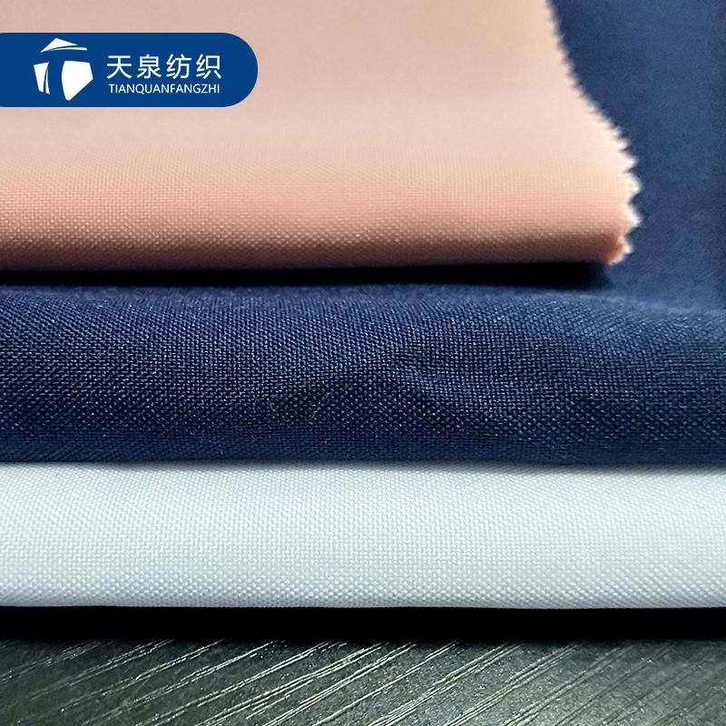Minimatt/Mini Matt fabric Polyester 100% Mimimatt Plain Color Dyed