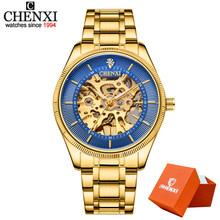 CHENXI 8803 мужские часы золотые автоматические механические наручные часы мужские золотые роскошные часы скелетоны мужские часы Relogio Masculino(Китай)