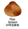 Falx marrón