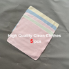 27.Clean Clothes 5pcs
