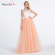 Alagirls милое оранжевое кружевное фатиновое платье без рукавов, длинные платья на пуговицах, простые платья длиной до пола, халаты размера плю...(Китай)