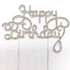 كبيرة عيد ميلاد سعيد الفضة