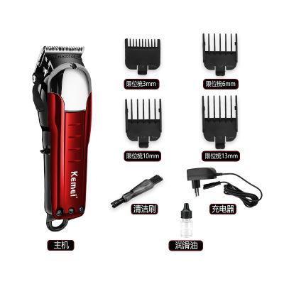 Новый KM-2608 зарядки машинка для стрижки волос профессиональная машинка для стрижки волос салон электрическая машинка для стрижки волос высокой мощности нож для бритья