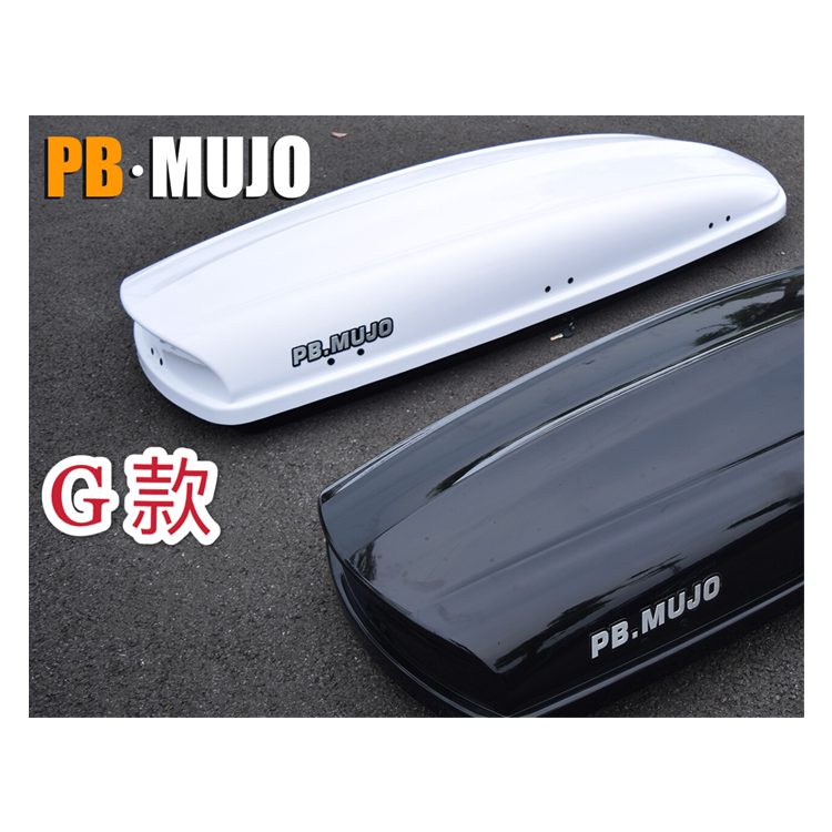 universal modification High Capacity roof box accessories decor 460L Waterproof car roof box luggage car roof travel box