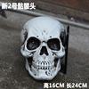New Skull No. 2
