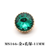 Emerald+gold claw