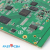 Customized Electronic Circuit Board Assembly PCBA Manufacturer Multilayer PCB