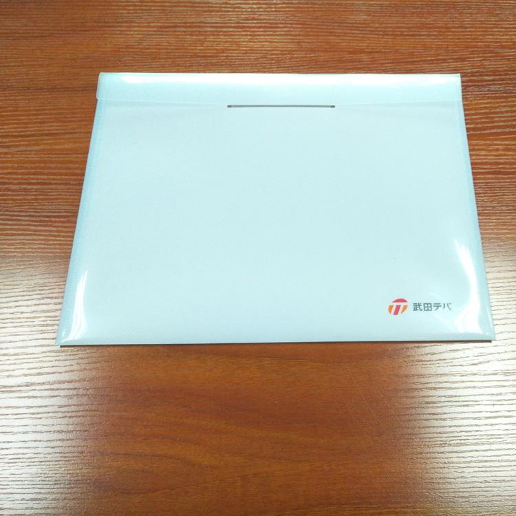 Large Volume Translucent PP A4 FilePackage Student Plastic Folder