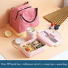 Pink lunch box+ bag and cup