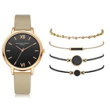 Женские часы с браслетом Fasihon, 4 подарочных браслета с часами(Китай)