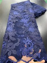 Африканская кружевная ткань, винное Тюлевое кружево, Высококачественная вышивка, нигерийская французская сетчатая кружевная ткань, матери...(Китай)