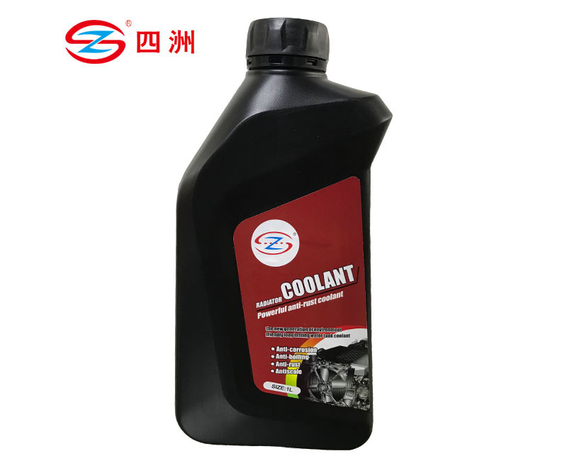 New Package Hot Sale Color Yellow Engine Radiator Coolant