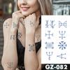 GZ082