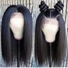 yaki wig