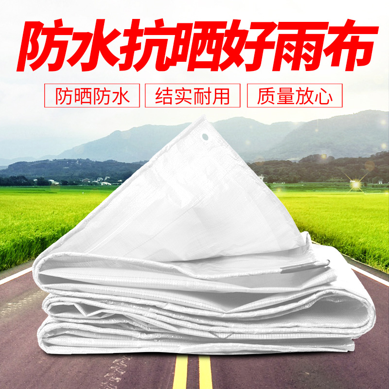 Chinese Manufacturer Import And Export Quality Polyethylene For Camping Desert Tarpaulin