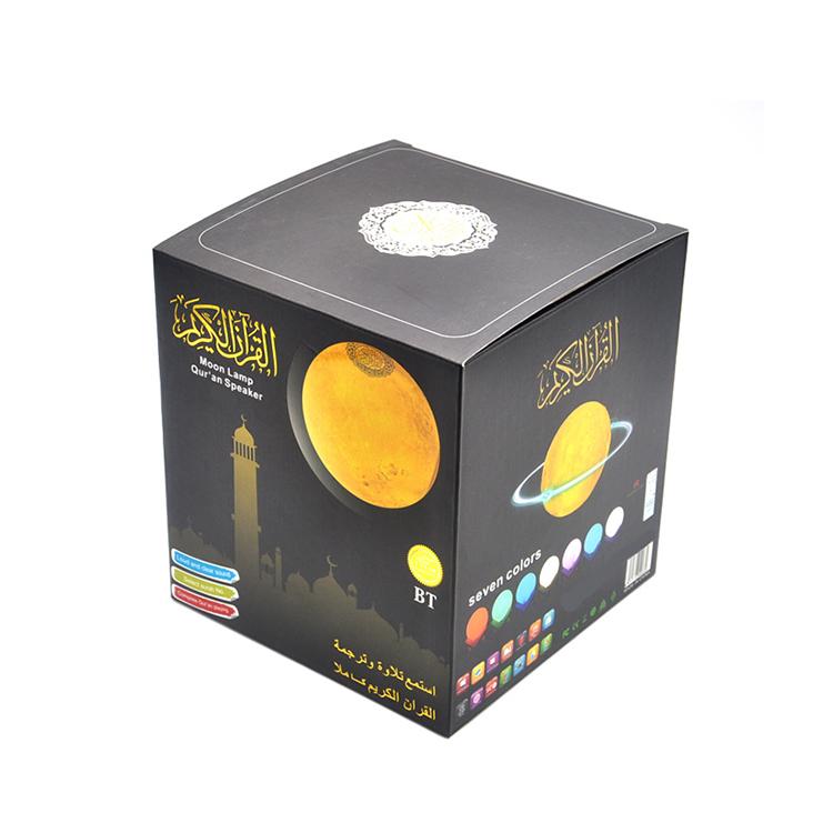 YJN5402 современный простой пульт дистанционного управления звук красочный Коран ридер Лунная лампа