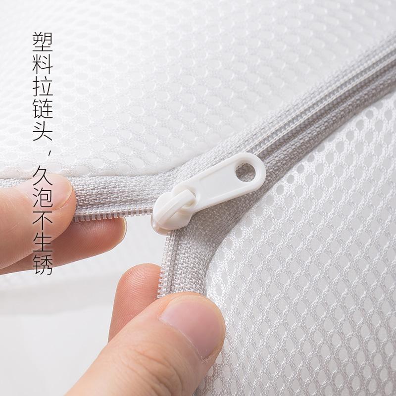 SHIMOYAMA New Thick Net Bra Socks Underwear Lingerie Mesh Wash Bag Polyester Laundry Bag for women