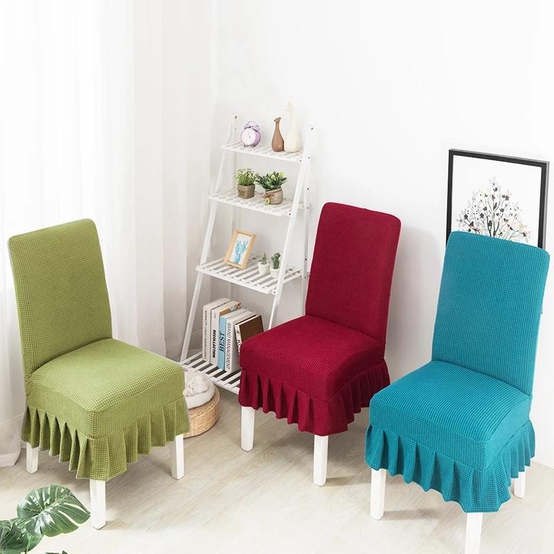 Эластичные чехлы на стулья для столовой с чехлами для стульев из спандекса