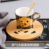 Panda mug with wooden plate