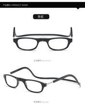 Gafas de lectura ligeras plegables para hombres y mujeres con cuello colgante gafas de lectura magneticas presbiopes ajustables(Китай)