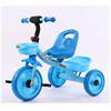 बच्चों tricycle