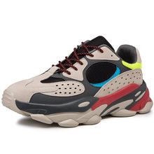 Официальные оригинальные аутентичные баскетбольные кроссовки, спортивные уличные спортивные кроссовки ALTARUN Knit Uptempo, роскошные ботинки в ст...(Китай)