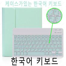 Чехол с клавиатурой для Apple iPad Air 10,5, 2019, Air 3, iPad Pro 10,5, 2017, A1701, A2152, чехол с клавиатурой Bluetooth, чехол, слот для карандаша(Китай)
