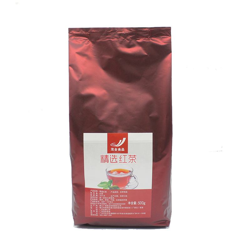 Tea Factory Supply 100% Nature Bubble Tea Ingredient Fresh Black Tea - 4uTea | 4uTea.com