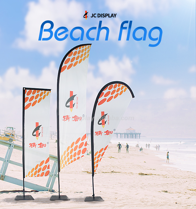 Оптовая продажа, баннер с перьями, рекламный Водонепроницаемый Пляжный флаг на заказ