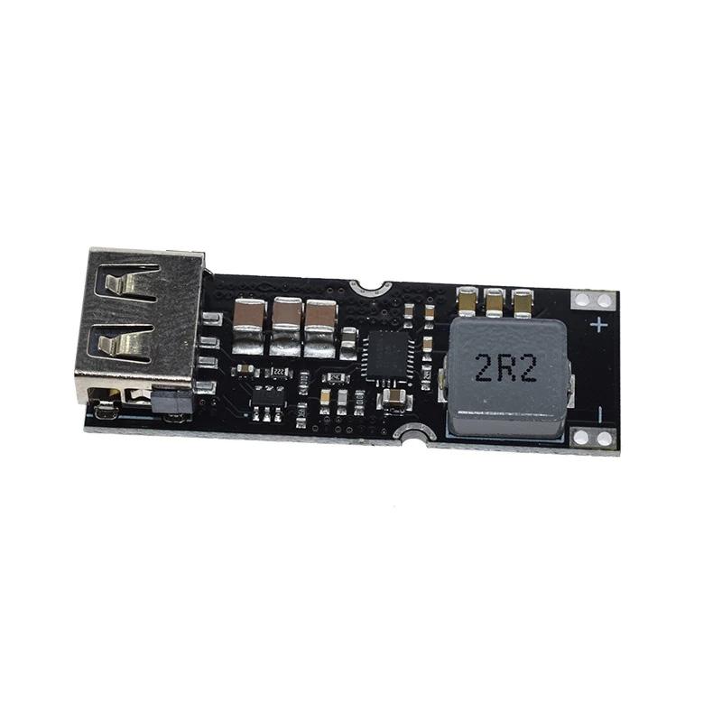 Single Cell Lithium Battery Boost Power Module Board 3.7V 4.2V Liter 5V 9V 12V USB Mobile Phone Fast Charge QC2.0 QC3.0 TPS61088