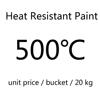 내열성 페인트 500 온도