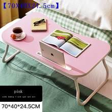 Hh # ноутбук comter стол на кровати с большой ленивый складной стол артефакт передвижной дом студенческого общежития Бесплатная доставка(Китай)